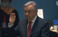 Гутерреша переобрали генсеком ООН на другий термін