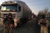 Силовики затримали на кордоні з ЛНР 170 вантажівок з алкоголем і продуктами (оновлено)