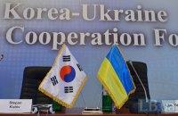 """Онлайн-трансляция форума """"Экономическое сотрудничество Украина - Корея"""""""