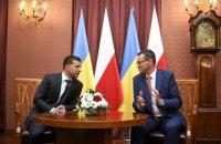 Зеленський запросив Польщу приєднатися до відновлення Донбасу