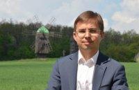 """Українцям потрібна екологічна освіта, просвіта та розуміння того, що ми """"живемо в борг"""", - заступник голови екологічної інспекці"""