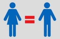 """Угорщина і Польща домоглися виключення словосполучення """"гендерна рівність"""" з декларації ЄС"""