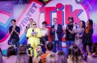 Михайло Поплавський: TikTok – це космос!