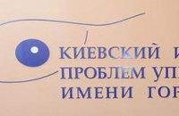 Эксперты обсудят корпоративные конфликты в Украине