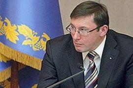 Луценко назвал Ющенко сонным пасечником