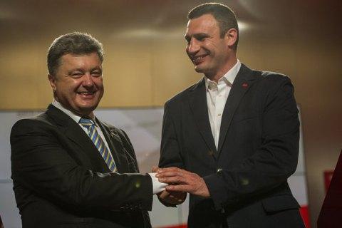 БПП и УДАР договорились о совместном участии в местных выборах