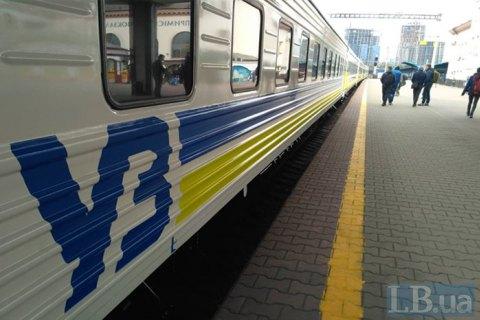 'Укрзализныця второй раз за год повысила цены на билеты