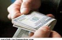 Ну Буковине глава сельсовета попался на взятке $120 тыс