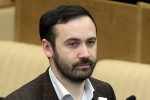 """Російський опозиціонер Пономарьов про вето щодо трибуналу: """"На злодієві і шапка горить"""""""