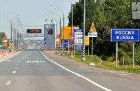 У Росії громадянам третіх країн заборонили в'їзд із Білорусі