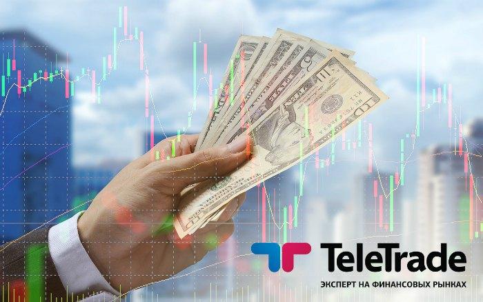 Станьте успешным трейдером — освойте высокооплачиваемую профессию с TeleTrade