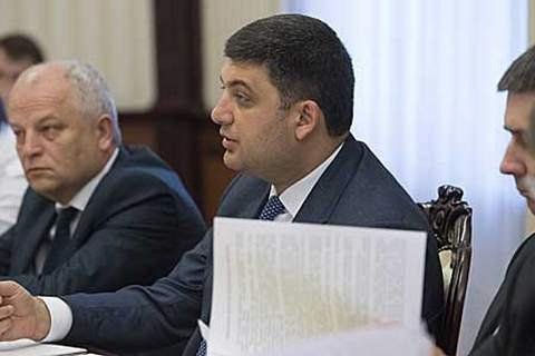Кабмін розробив план пріоритетних дій на період до 2020 року
