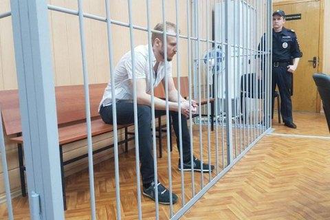 Участника акции 26 марта в Москве приговорили к 4 годам колонии