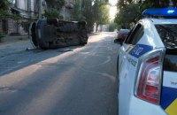 В Херсоне после ДТП перевернулся автомобиль с бюллетенями