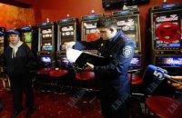 Однорукий бандит в законі: що відбувається у гральному бізнесі і чого очікувати у разі його легалізації