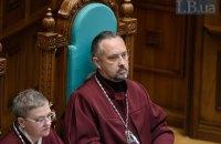 Суддя КС Сліденко заявив, що після тиску з ОПУ написав заяву про відставку