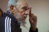 Фіделю Кастро на 90-річчя подарували 90-метрову сигару