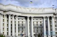 У МЗС прокоментували російські фейки про вбитих ЗСУ дітей