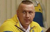 Украинца лишили олимпийского золота-2004