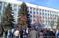 В Луганске митингующие захватили здание СБУ
