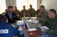 Росія попередила про намір відкликати своїх офіцерів з СЦКК