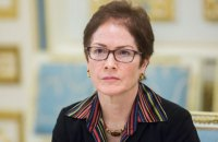 "Посол США порадила провести аудит ""Укроборонпрому"""
