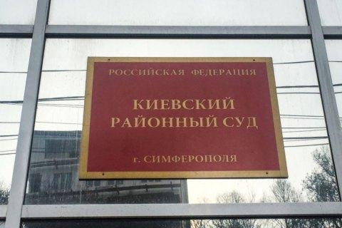 Российский суд в Симферополе арестовал всех крымских татар, задержанных после обысков