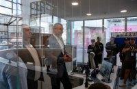 """На станції київського метро """"Лук'янівська"""" відкрили скляний офіс поліції"""