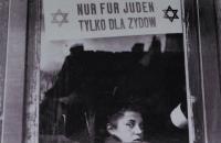 """На """"Суспільном"""" состоится премьера документального фильма о Холокосте"""