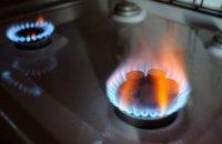 НКРЭ сохранит цены на газ для населения и теплокоммунэнерго до 2012