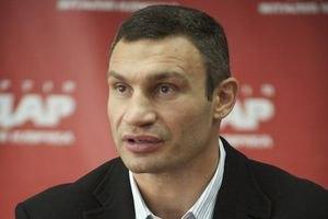 Яценюк: Кличко вирішив не брати участь у виборах мера Києва