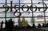 Українська влада вперше надіслала Google запит на розкриття інформації про користувача