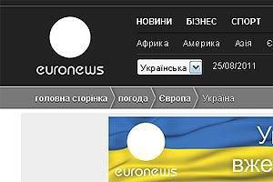 """Нацрада видала ліцензію на мовлення Euronews компанії """"ІнтерМедіаГруп"""""""
