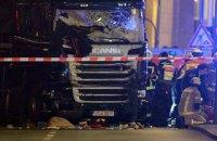 Семья погибшего в берлинском теракте украинца получит €10 тыс. от ФРГ, - посол