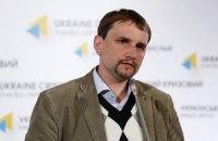 Запрет въезда в Польшу Вятровичу пока официально не подтвержден