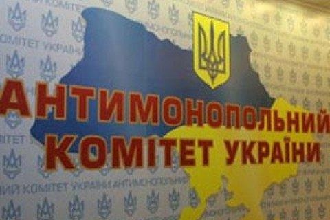 АМКУ признал УЗ монополией и посоветовал создать независимого регулятора