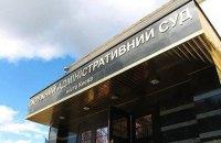 Суд повернув Горбатюку його позов до Луценка
