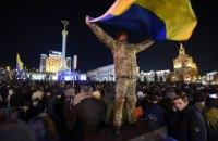 На Майдане Независимости в Киеве прошло вече достоинства