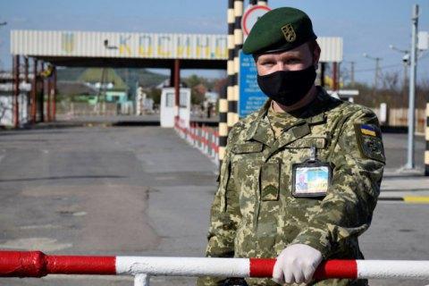 "Пункт пропуска ""Косино-Барабаш"" на границе с Венгрией возобновил работу"