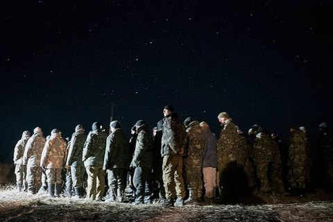 Украина готова передать ОРДЛО неменее 300 человек взамен на88 заложников