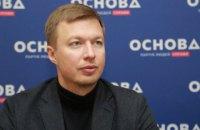 """Глава """"Основы"""" Николаенко: жителями благополучной Украины нельзя будет манипулировать"""