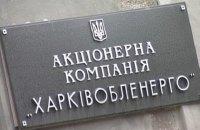В Харькове совершили покушение на замдиректора облэнерго