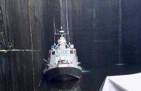 """Азовское море будут охранять """"Кентавры"""", - Генштаб"""