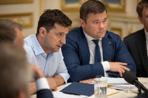 У відповідь на петицію про звільнення Богдана Зеленський заявив, що вже звільнив його з посади голови АП