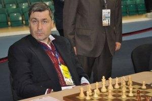 Україна виграла в Ізраїлю на шаховому ЧС