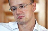 """Угорщина звернулася в ОБСЄ, ООН і ЄС через український закон """"Про освіту"""""""