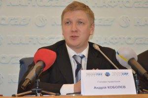 Україна згодна купувати російський газ по $326