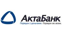 Актабанк растратил 400 млн грн вкладчиков