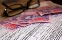 Рада ввела з 2019 року пеню за прострочену оплату житлокомпослуг