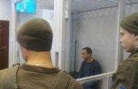 """Снайперу """"Омеги"""", що підозрюється у вбивстві на Майдані, продовжили арешт до кінця лютого"""